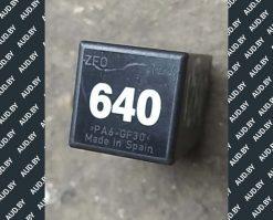 Реле сервотроника Audi A4 B7 640 8E0907307D - купить в Минске