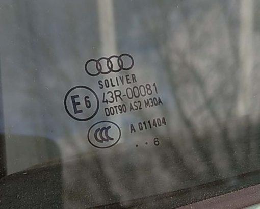 Стекло двери Audi A6 C6 заднее правое универсал AS2 - купить в Минске