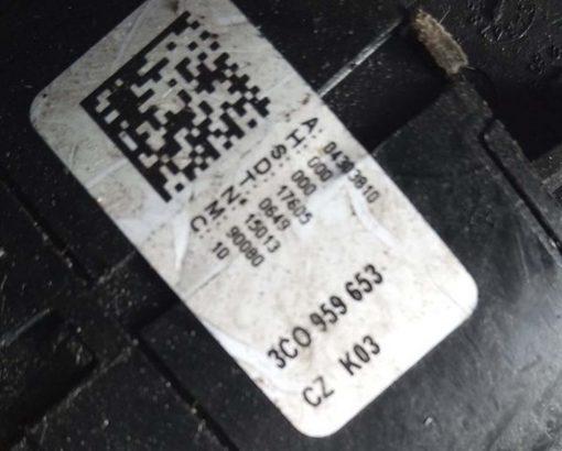 Стрекоза 3C5953513C 3C5953507C 3C0959653 3C0953549A - купить в Минске