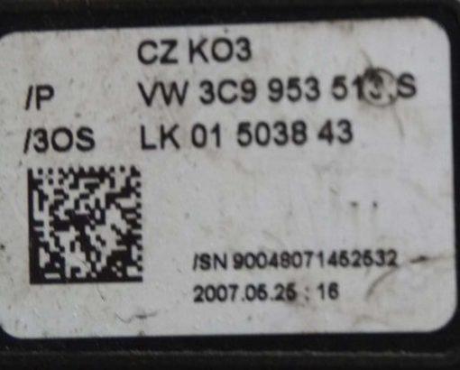Стрекоза 3C9953513S