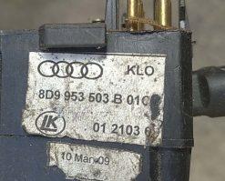Стрекоза Audi A4 B5 правая часть 8D9953503B - купить в Минске