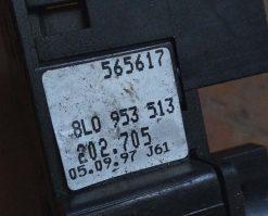 Стрекоза левая часть 8L0953513 - купить на разборке в Минске