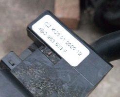 Стрекоза правая часть 4B0953503F - купить на разборке в Минске
