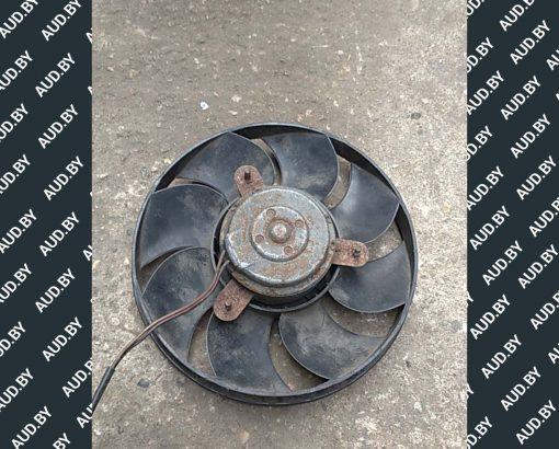 Вентилятор радиатора Audi 100 / A6 C4 4A0959455 - купить в Минске