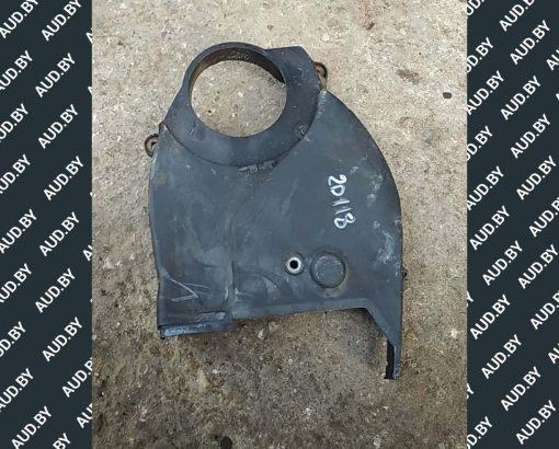 Защита ремня ГРМ 030109127M - купить на разборке в Минске