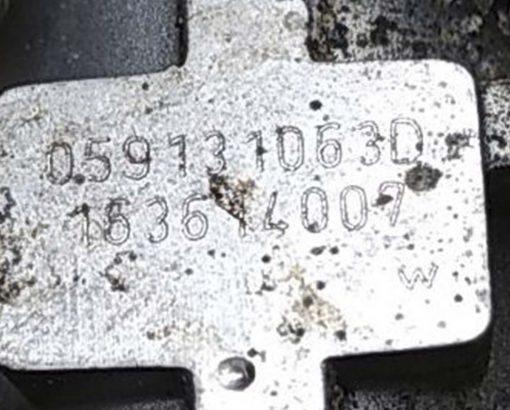 Заслонка дроссельная 2.7 - 3.0 TDI 059131063D - купить в Минске